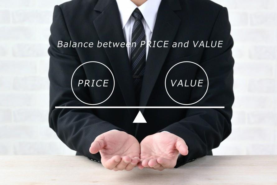 価格相場イメージ