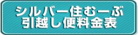 button011